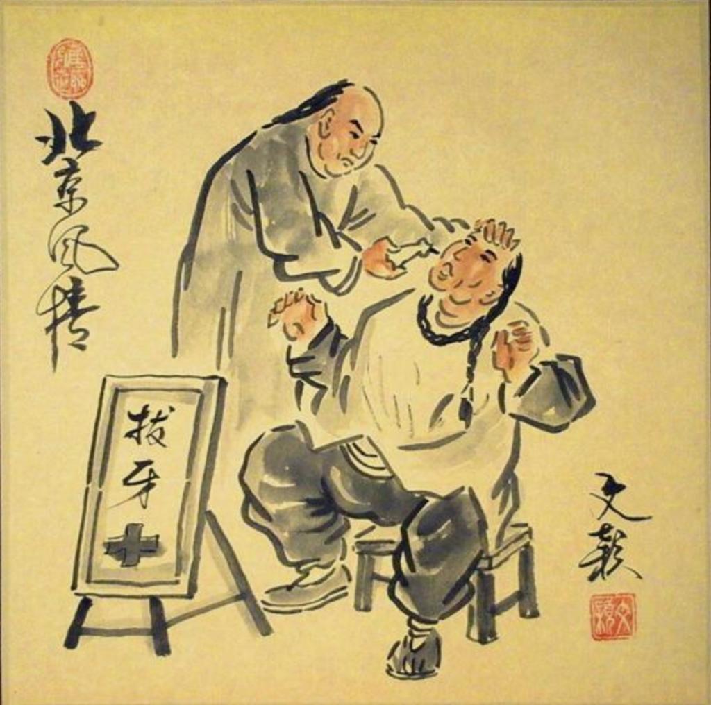 детекция лжи в Древнем Китае