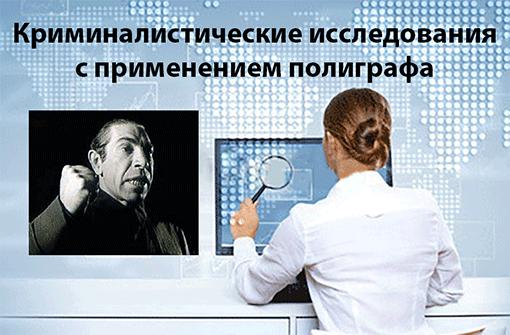 Гражданский процессуальный кодекс РФ (ГПК РФ)